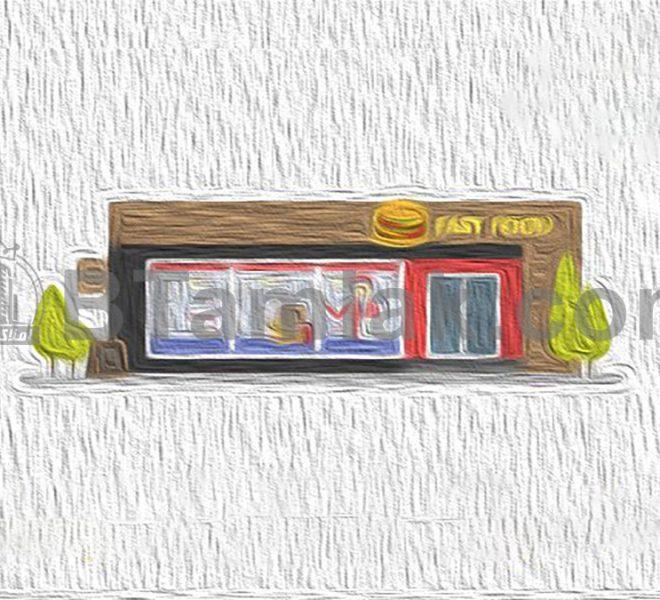 مغازه املاک برتر بندر انزلی